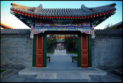 Gate to the Garden and Guest Rooms  Aman Resort at Summer Palace, Beijing